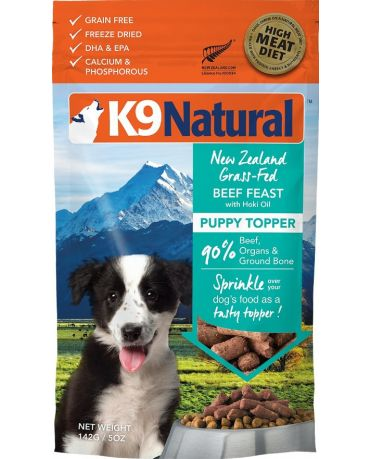 K9 Natural Beef Feast with Hoki Oil Freeze-Dried Puppy Food Topper 5oz