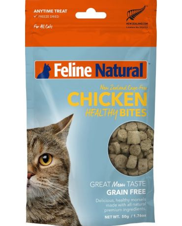 Feline Natural Healthy Bites Chicken Freeze-Dried Cat Treats 1.76oz